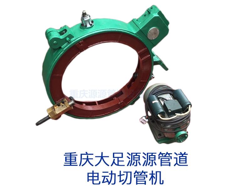 绵阳电动切管机